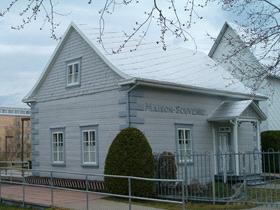 1_Maison souvenir